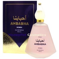 Ahsan Ahbabna Women Eau De Parfum 100ml (12 UNITS)